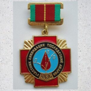 Значок ликвидатора. Фото: ru.wikipedia.org.